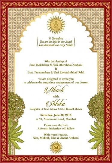Akash Ambani And Shloka Mehtas Engagement Invitation Card