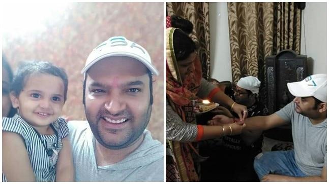 comedy king kapil sharma s latest pics celebrating raksha bandhan