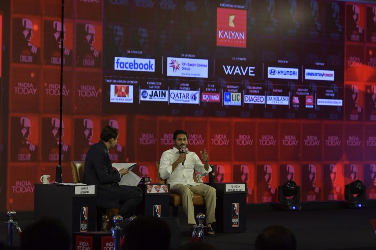 In pics: YS Jagan Mohan Reddy at India Today Conclave 2019 | IndiaToday