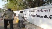 Space race on Chennai walls