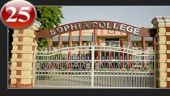 Best Science Colleges in India, 2010