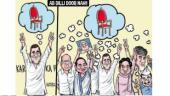 Mail Today cartoons