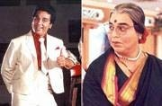 Happy Birthday Kamal Haasan: Guna to Indian, 10 iconic avatars of Ulaganayagan