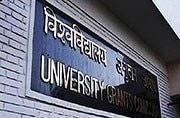 UGC seeks fresh nominations for appointing Vice Chairman