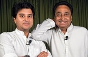 In the end, people want peace, not divisive politics: Kamal Nath and Jyotiraditya Scindia