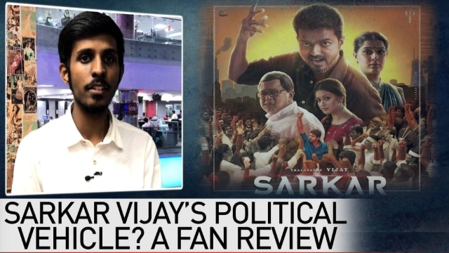 A fan's review of Vijay's latest. Is Sarkar going to be his political launchpad?