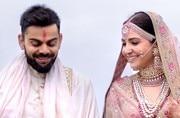 Watch Video: Virat Kohli and Anushka Sharma's haldi ceremony in Tuscany