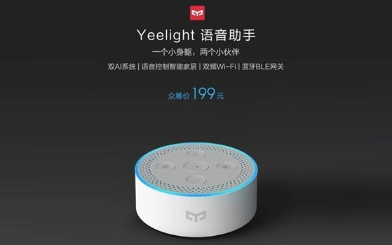Xiaomi's new Yeelight voice assistant smart speaker looks ridiculously like the Amazon Echo Dot