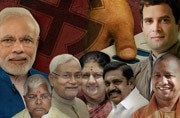 2017 in Indian politics: BJP continues dominance, midnight dramas abound, 'neech' politics prove a distraction