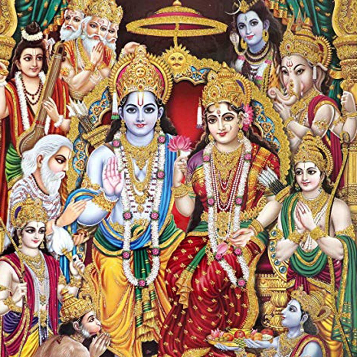 Happy Ram Navami 2021 শুভ রাম নবমী