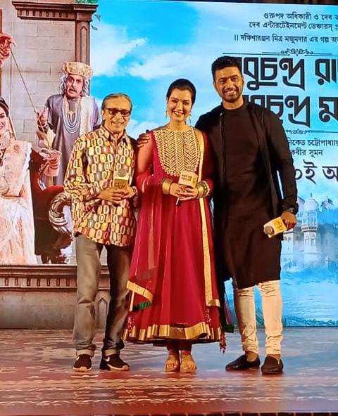 Dev announces Hobuchandra Raja Gobuchandra Mantri bengali fantasy