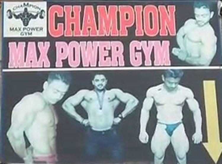 gym-3----_040319052900.jpg