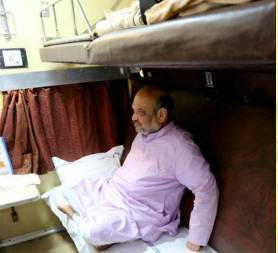 amit-shah-president_071019041127.png