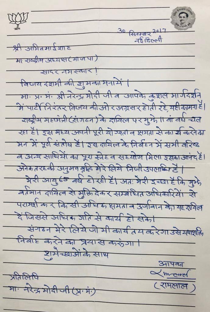 letter-2_071319071415.jpg