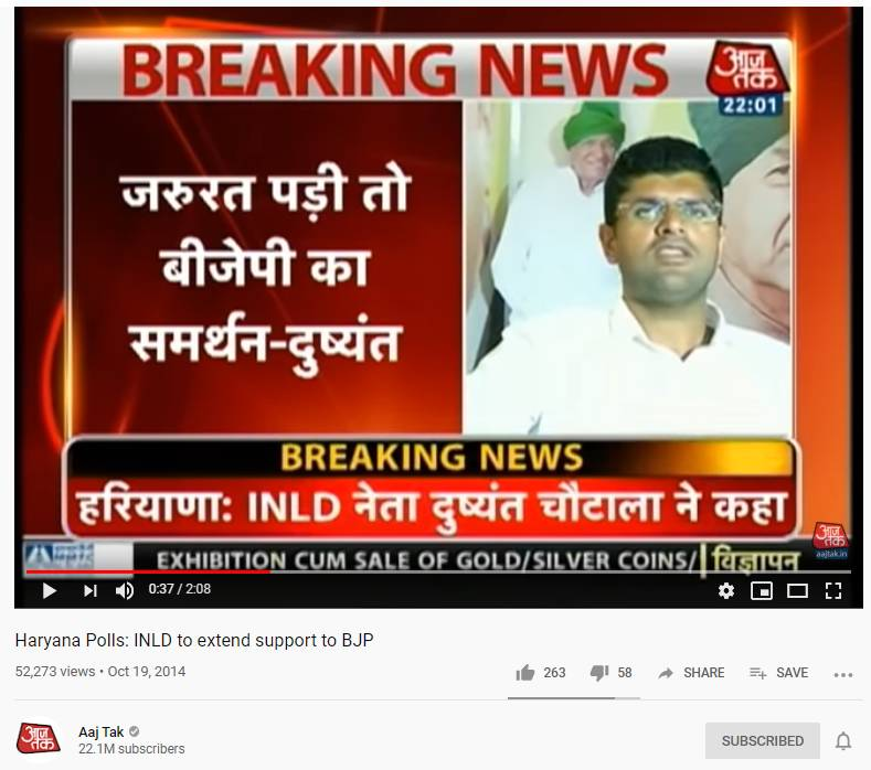 haryana-polls--inld-to-extend-support-to-bjp---youtube_102019070202.png
