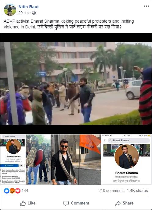 _1--bharat-sharma-abvp-_-facebook-search-2_121719082451.png