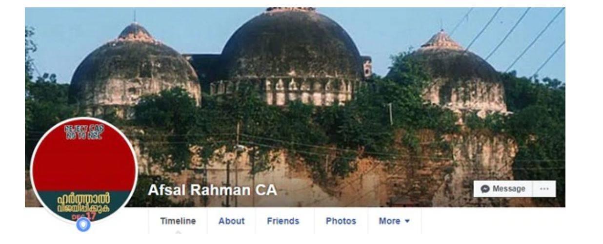afsal-rahman-post-1_122019010519.jpg