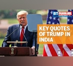 Here are the best quotes of US President Trump from his India visit