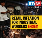 CPI for industrial workers eases to 5.06% in June
