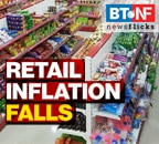 Retail Inflation falls to 4.6% in Dec from 6.9% in Nov 2020