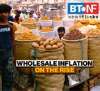 Wholesale inflation rises to 5-month high of 0.2% in August
