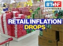 Retail inflation at 16-month low in January 2021