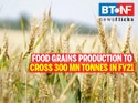 Second advance estimates for agri production highlights