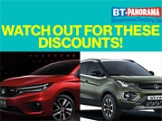 Don't miss these offers, discounts on cars this festive season