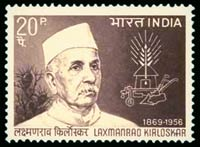 A commemorative stamp on founder Laxmanrao Kirloskar