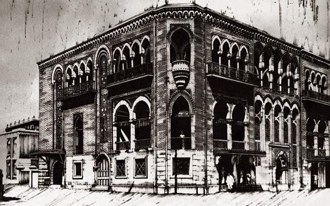 Branch in Chennai's Armenian Street, circa 1900