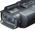 Sony DEV-5 binoculars