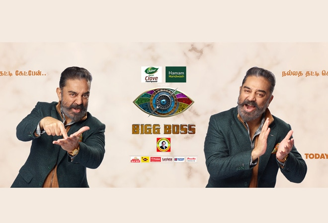 Bigg Boss Tamil Season 4 starts with a bang; check out complete list of contestants