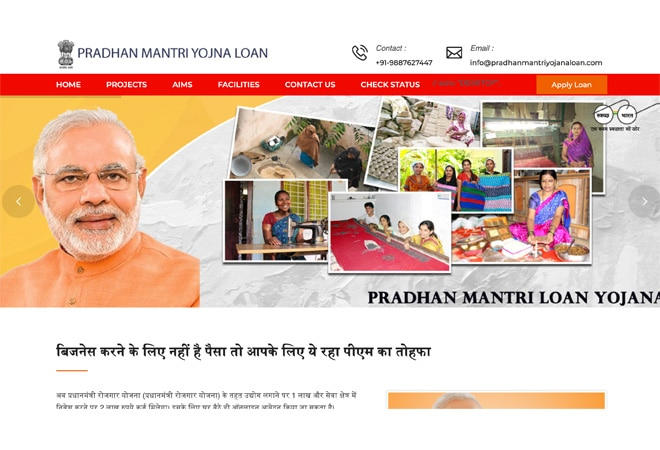 Cybercrime alert! This fake 'Government' website collects personal data in pretext of offering loans