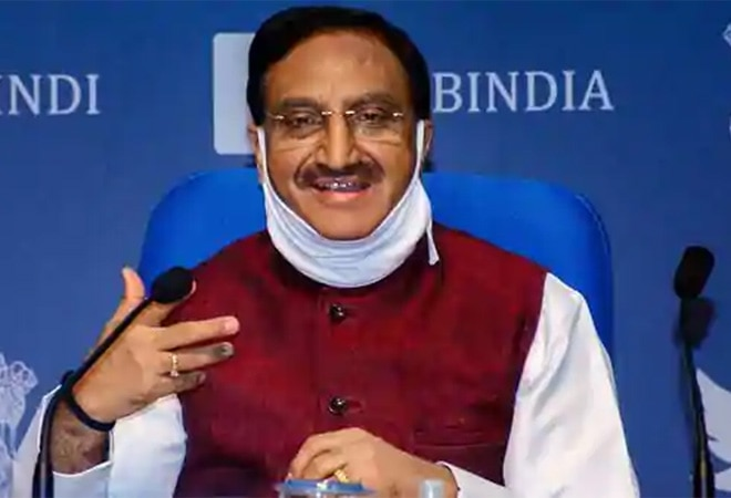 Education Minister Nishank to announce JEE Advanced 2021 dates today