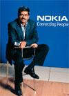 D.Shivakumarm, Managing Director, Nokia India