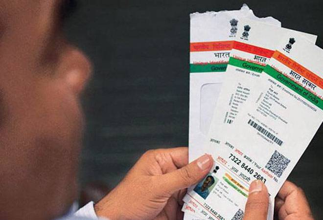 Govt launches website for public to download maps, but you will need Aadhar