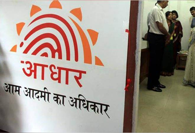 Aadhaar verification to be mandatory for new dealers from January 2020: GST Network