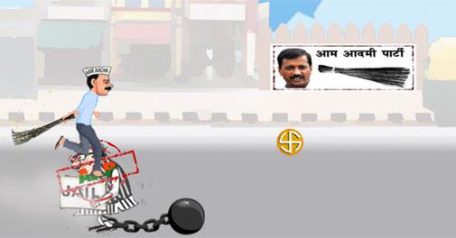 On Google Play, Kejriwal gives Modi a run for his money