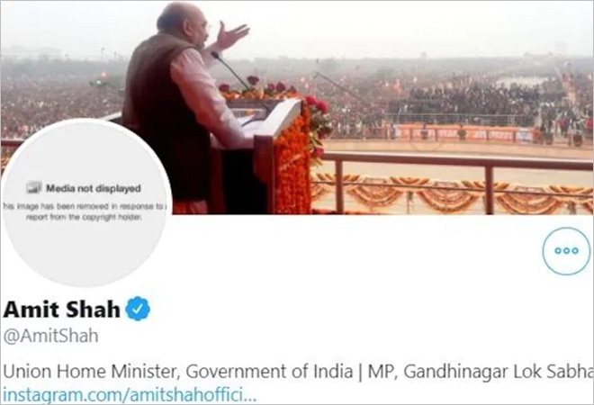 Twitter holds 'inadvertent error' responsible for removal of Amit Shah's profile picture