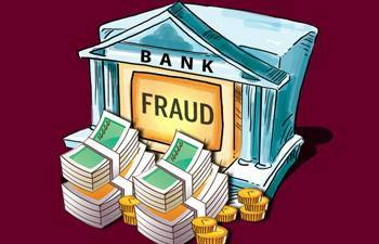 Urban cooperative banks hit by 1,000 frauds worth over Rs 220 crore in past 5 fiscals: RBI