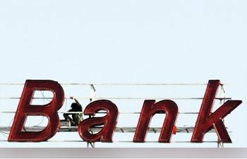 Merged entity of UBI, OBC and PNB to retain sovereign status, says UBI MD
