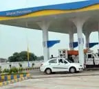 Why BPCL share price fell 6% today
