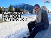 Davos 2020: Bhuvan Bam presents the highlights of WEF annual meet