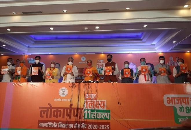 Bihar elections: BJP promises free coronavirus vaccine, 19 lakh jobs in poll manifesto