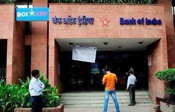 Bank of India loans get cheaper; external benchmark lending rate cut by 75bps