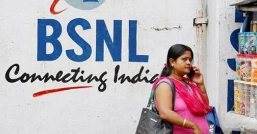 BSNL eyes Rs 600 crore savings in wage bills after 78,569 employees opt for VRS