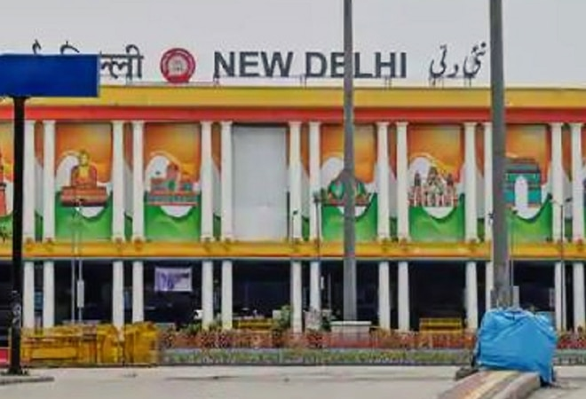 New Delhi Railway Station to undergo Rs 5,000 crore redevelopment; bids to be submitted by May