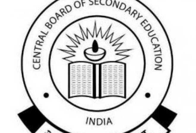CBSE Board Exam 2020: Marks structure released for Class 10, Class 12