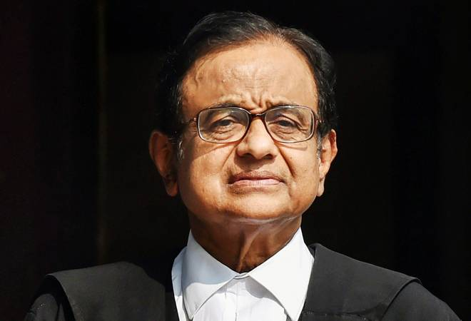 INX Media case: SC order on Chidambaram's bail plea on Sept 5