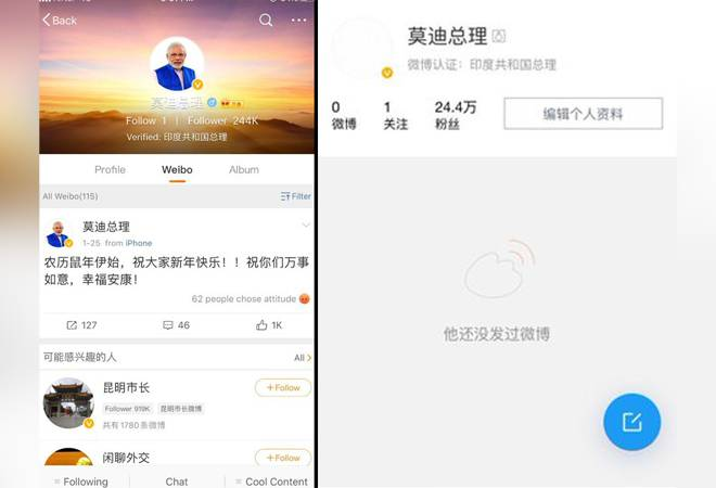 PM Modi quits Chinese social media platform Weibo after ban on 59 apps
